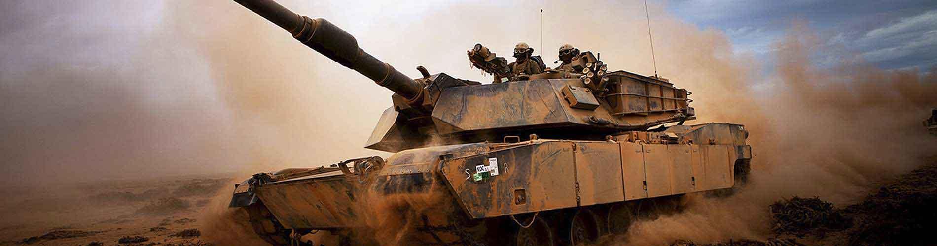 Armored tank.